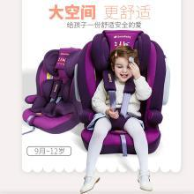 ZazaBaby儿童安全座椅 婴儿宝宝汽车座椅 车载isofix接口 9个月-12岁 Za-铠甲勇士(新款)