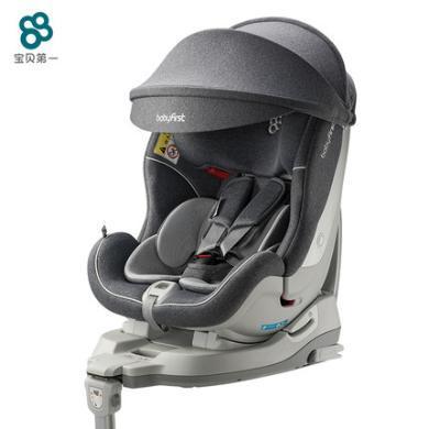 寶貝第一靈眸0-4-8歲汽車用嬰兒寶寶正反向車載兒童安全座椅