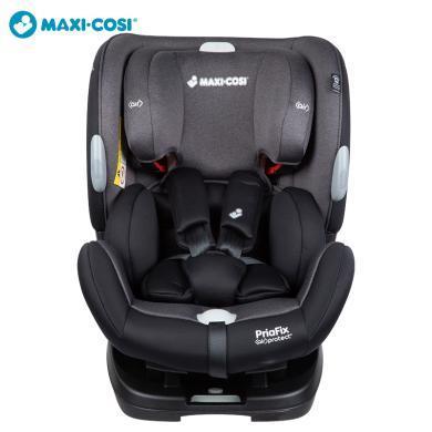 迈可适Maxicosi安全座椅Priafix 0-7岁新生婴儿童宝宝4车载isofix