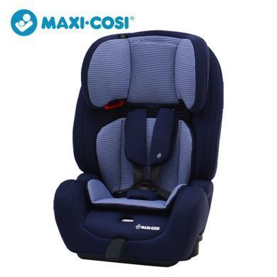 maxi cosi邁可適安全座椅寶寶汽車用車載兒童9個月-12歲Aura奧睿