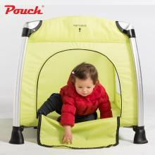 Pouch便攜折疊嬰兒床兒童鋁合金床 寶寶的游戲床多功能bb床H13