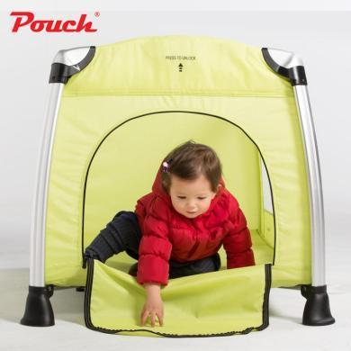 德國Pouch帛琦H13便攜折疊嬰兒床兒童鋁合金床寶寶的游戲床多功能嬰兒床0-3歲兒童適用