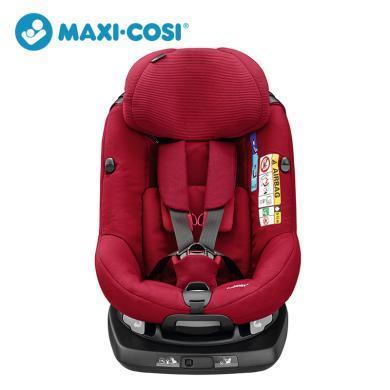 進口maxicosi邁可適兒童汽車安全座椅0-4歲360旋轉axissfix plus