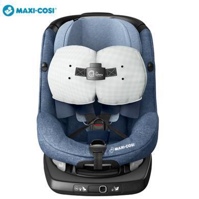 進口Maxicosi邁可適安全座椅0-4歲嬰兒童氣囊汽車用Axissfix Air