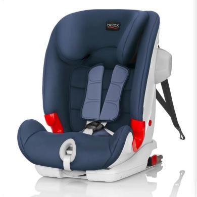 寶得適britax兒童安全座椅汽車用isofix0-9月-12歲   百變騎士