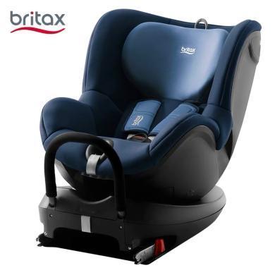 宝得适britax宝宝婴儿汽车车载isofix儿童安全座椅0-4岁双面骑士‖