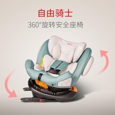 德国Pouch帛琦KS19Ⅲ代儿童安全座椅360度旋转儿童宝宝汽座带isofix接口座椅汽车用0-12岁使用