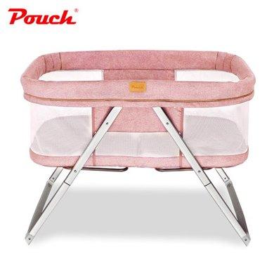 德國Pouch帛琦H19嬰兒床歐式兒童床多功能搖床寶寶床可折疊便攜旅行0-12個月嬰兒適用