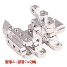 聚优信是台湾进口的创意品牌 金刚魔组 变形DIY铝合金创新好玩的玩具 型号AC