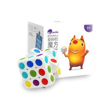 葡萄科技 兒童益智玩具魔方三階 智能魔方專業順滑APP互動還原-魔方