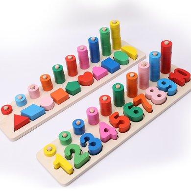 木丸子兒童益智積木玩具1-2-4周歲早教數字認數智力開發3-6歲寶寶男女孩