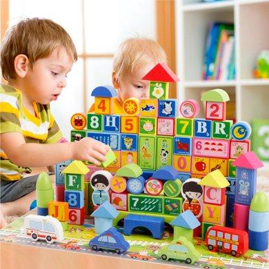 木丸子兒童智力玩具八大主題學習木制積木兒童桶裝學習玩具積木
