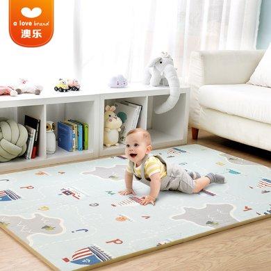 澳樂寶寶xpe拼接爬行墊加厚 家用嬰兒爬爬墊兒童扣扣墊客廳大地墊