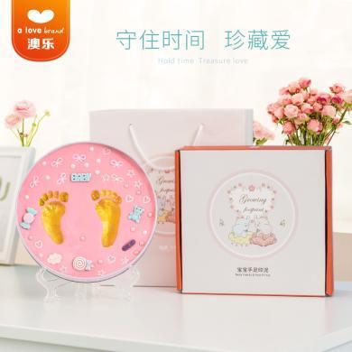 澳樂寶寶腳印手足印泥胎毛永久紀念品自制新生嬰兒童百天滿月禮物
