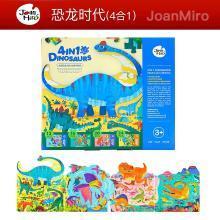 美乐儿童拼图益智恐龙宝宝幼儿四合一大块纸质汽车3-4岁5益智玩具