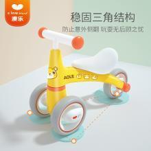 澳乐宝宝无脚踏平衡车婴儿滑行学步车1-3岁儿童扭扭车溜溜玩具车
