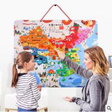 美乐儿童拼图地图中国磁性拼图磁力早教益智玩具木质正反两用