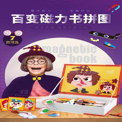TOI-磁性玩具-盧卡磁鐵書