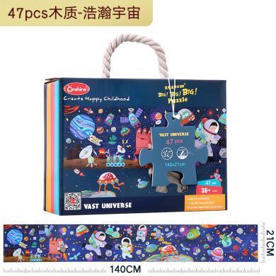 onshine 儿童场景拼图益智?#20449;?#23401;智力开发早教大块拼板玩具