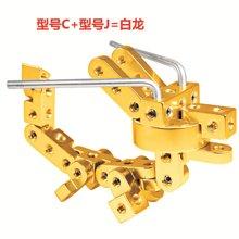 聚优信是台湾进口的创意品牌 金刚魔组 变形DIY铝合金创新好玩的玩具 型号CJ