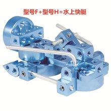 聚优信是台湾进口的创意品牌 金刚魔组 变形DIY铝合金创新好玩的玩具 型号FH