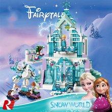 冰雪奇缘系列艾莎的魔法冰雪城堡拼插积木儿童益智玩具KL25002TTL37016