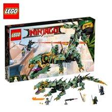 新品乐高幻影忍者大电影系列 70612绿忍者的飞天机甲神龙 LEGO 积木玩具