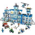 儿童益智拼装积木玩具男孩女孩拼插DIY玩具警察总局兼容TTL0200