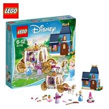 乐高迪士尼系列 41146灰姑娘的魔法之夜 LEGO 积木儿童玩具