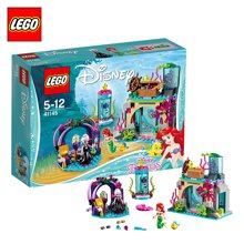 乐高迪士尼系列 41145爱丽儿与魔法咒语 LEGO 积木儿童玩具
