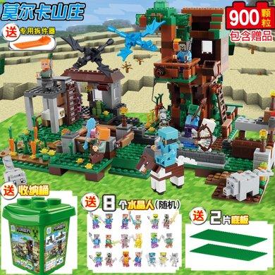 兒童DIY積木玩具我的世界積木兒童益智拼裝6-12歲叢林哨崗莫爾卡山莊TTL0534