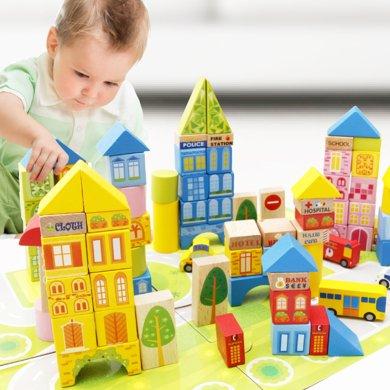 木丸子兒童積木玩具100粒桶裝城市交通場景大塊積木木制玩具