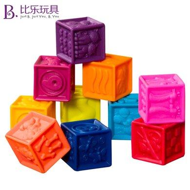 比樂B.Toys軟積木6-12個月嬰兒玩具早教數字軟膠捏捏樂寶寶可