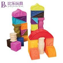比乐B.Toys软积木软胶浮雕玩具益智儿童罗马城堡可啃咬捏捏乐