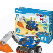 葡萄科技百变布鲁可积木玩具 拼装大颗粒 智拼插积木车 鲁鲁百变挖掘机(纯拼搭款)-蓝白色