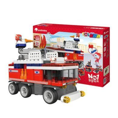 葡萄科技 百變布魯可積木車  大顆粒積木 益智拼插  百變消防車