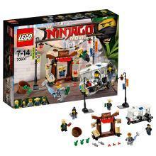 乐高幻影忍者系列 70607 幻影忍者城市追逐战 LEGO 积木玩具