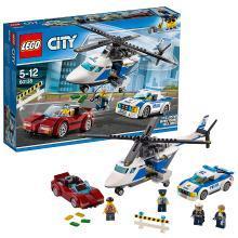 乐高城市组 60138 高速追捕 LEGO 儿童男孩积木玩具