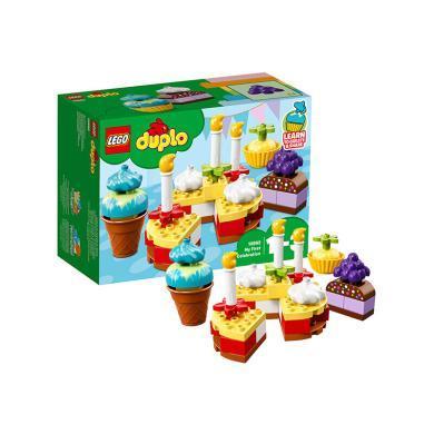 樂高得寶系列 10862 我的一次慶祝 LEGO DUPLO 積木玩具
