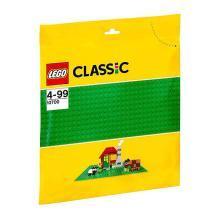 乐高经典创意系列 10700 乐高经典创意绿色底板 LEGO 积木玩具