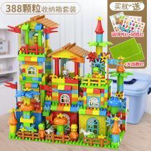儿童拼接积木DIY玩具大颗粒桶装积木拼插拼装男孩女孩3-4-5-6岁益智玩具YZQDUG804