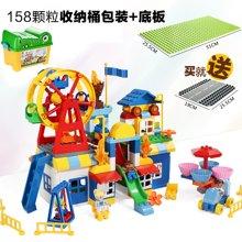儿童拼插积木早教玩具益智DIY动手能力儿童大颗粒塑料拼装益智积木玩具LD5188A