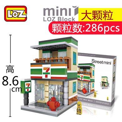 LOZ/俐智 小顆粒積木迷你街景積木益智拼插兒童玩具女孩6-8-10-12歲男孩