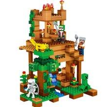 儿童拼接积木玩具拼插男孩礼物积木益智拼装玩具卡米拉山庄TTL0516