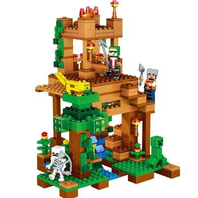 兒童拼接積木玩具拼插男孩禮物積木益智拼裝玩具卡米拉山莊TTL0516