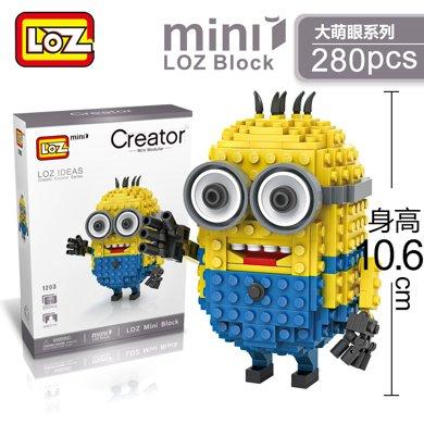 LOZ/俐智 小顆粒兒童積木玩具黃人迷你顆粒積木拼插益智積木拼裝玩具