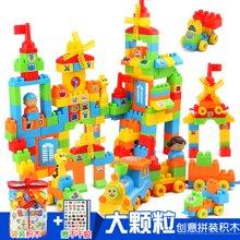 儿童大颗粒拼装积木塑料拼插积木幼儿园早教240粒益智袋装玩具DIY积木YZQDJM-242M