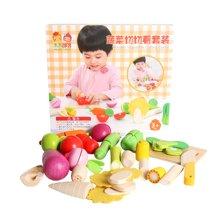 木玩世家比好过家家蔬菜肉类切切看过家家益智早教木制玩具 厨房仿真B3613/4/5/6