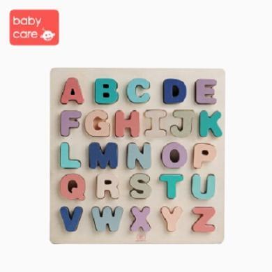 babycare字母拼圖拼板積木大顆粒拼裝玩具男孩女孩積木玩具木制 1-3歲兒童早教益智玩具字母拼寫 字母認知板