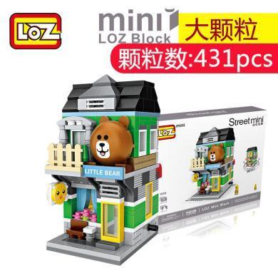 LOZ/俐智迷你街景 小熊商店 日式餐廳 M大街購物廊小顆粒拼插積木兒童6-8-10歲益智玩具
